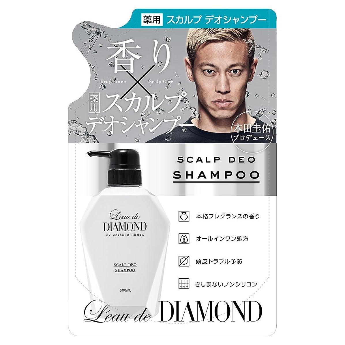 隠す自発的六ロードダイアモンド 薬用スカルプデオシャンプー レフィル 430ml