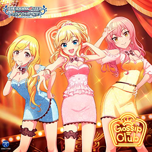 [Single]THE IDOLM@STER CINDERELLA GIRLS STARLIGHT MASTER for the NEXT! 03 Gossip Club – 大槻唯(CV:山下七海),藤本里奈(CV:金子真由美),城ヶ崎美嘉(CV:佳村はるか)[FLAC + MP3]