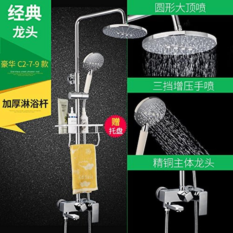 Küche oder Badezimmer Waschbecken Mischbatterie für die Dusche aus Kupfer Wasserhahn 304 Edelstahl kaltes Wasser Wasser Dusche Spülen Wasser Mischventil Dusche Kit C269 Zufuhrfach Tippen