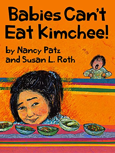 Babies Cant Eat Kimchee (English Edition)