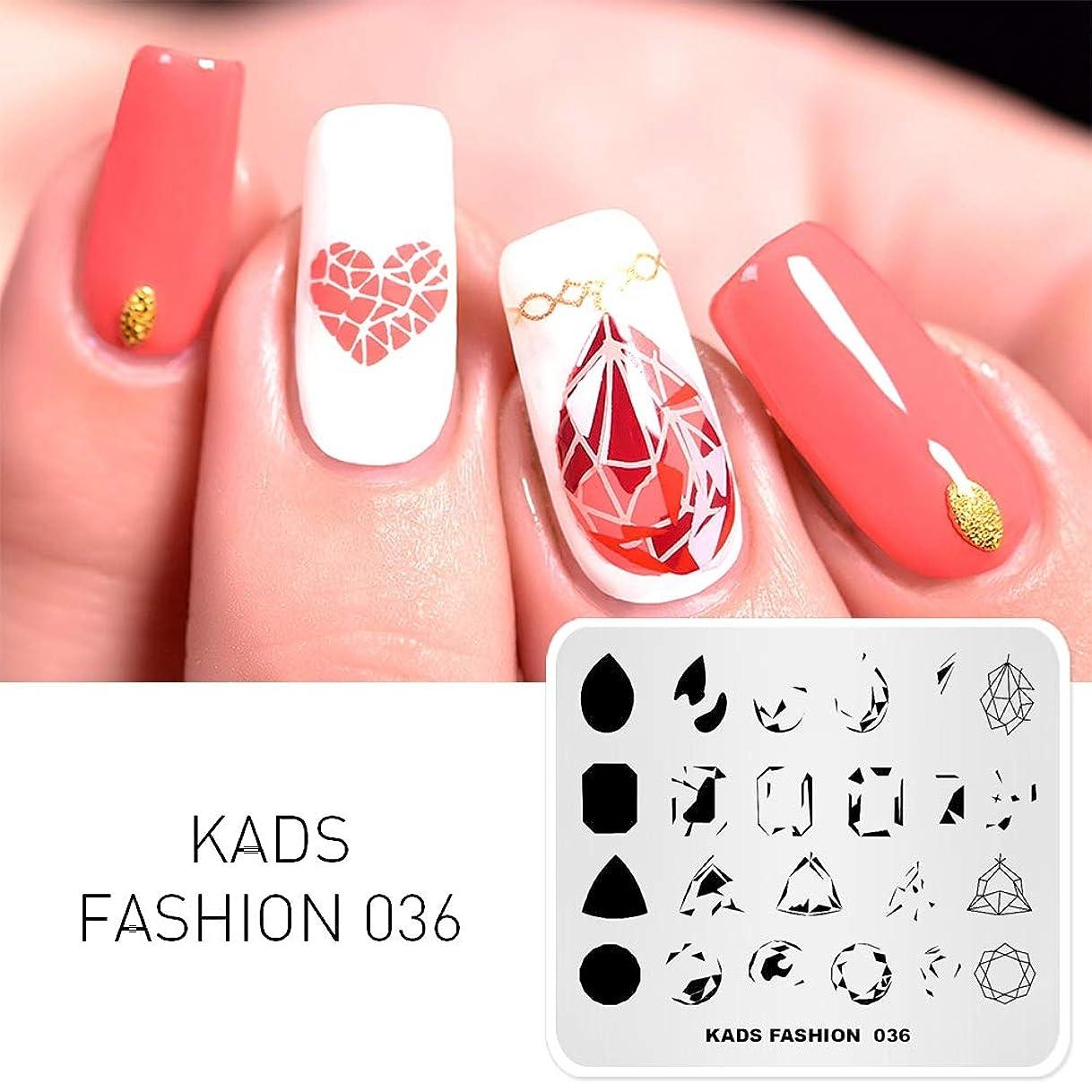 流体デコラティブ市場KADS スタンピングプレート ネイルイメージプレート 美しい不規則図案 ファッションスタイル (FA036)