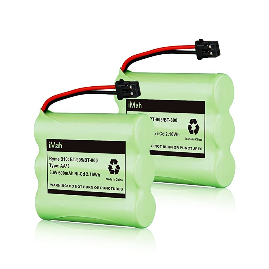 2-Pack iMah Ryme B10 BT-905 BT-800 Nickel-Cadmium Rechargeable Cordless Phone Battery Compatible with Uniden BT905 BBTY0663001 BBTY-0444001 BBTY-0449001, DC 3.6V 600mAh AA Type