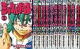 ミラクルボール コミック 1-12巻セット (コロコロドラゴンコミックス)