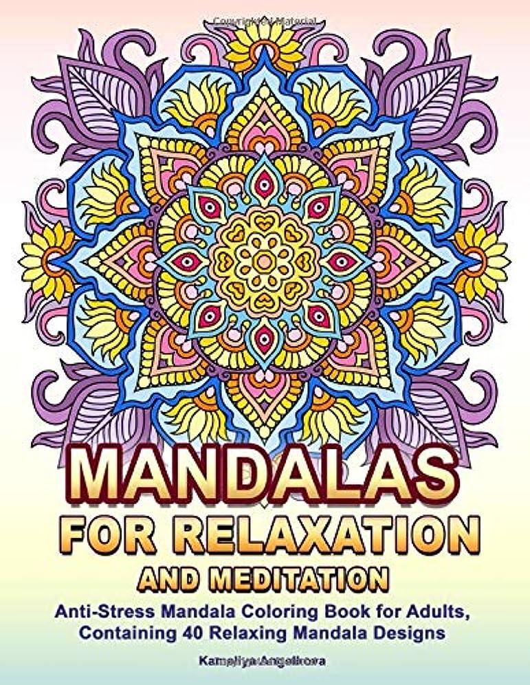 雪の洗剤等Mandalas for Relaxation and Meditation: Anti-Stress Mandala Coloring Book for Adults, Containing 40 Relaxing Mandala Designs