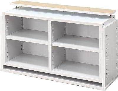 クロシオ 9018用 上置きユニット ホワイト 幅90cm高さ47~68.2cm 万能カスタム書棚