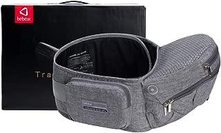 Bebamour Foldable Baby Hip Seat Carrier Ergonomic Toddler Waist Seat (Light Grey)