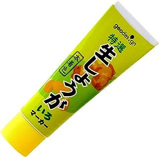 ジオデザイン 蛍光ペン しょうがいろマーカー イエロー SM-01