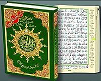 Tajweed Quran for Learning