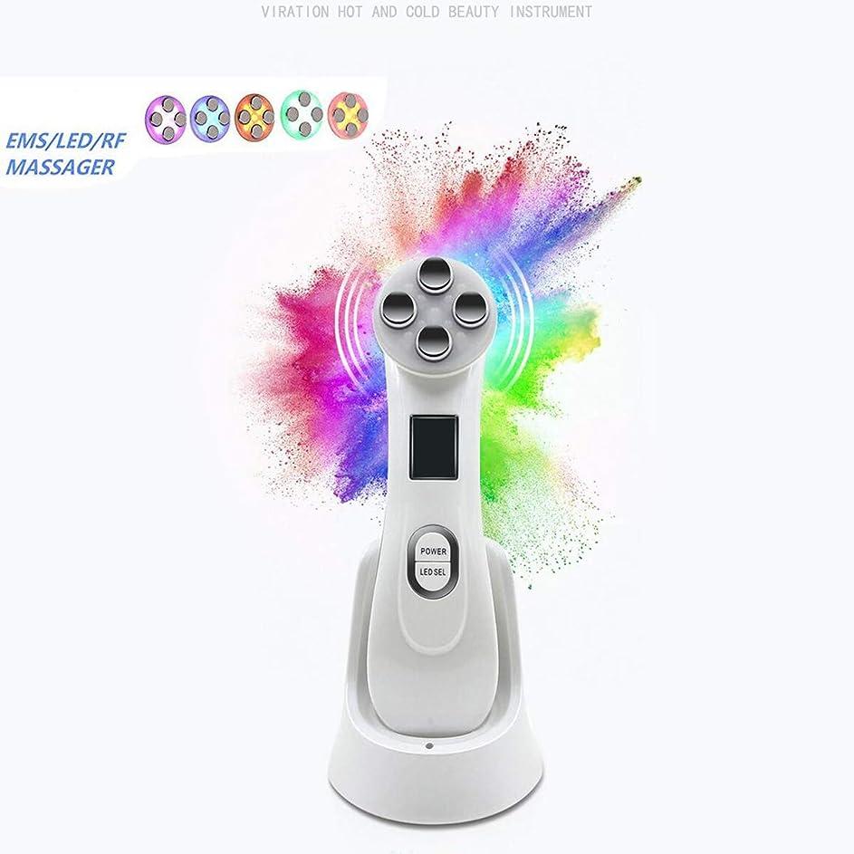ふけるポンプフライカイトEMS無線周波数機、カラー複合モード?フェイシャルビューティフェイススキンケアデバイスのしわ除去美容スキンケア機器マッサージャー1 RFフェイスで5