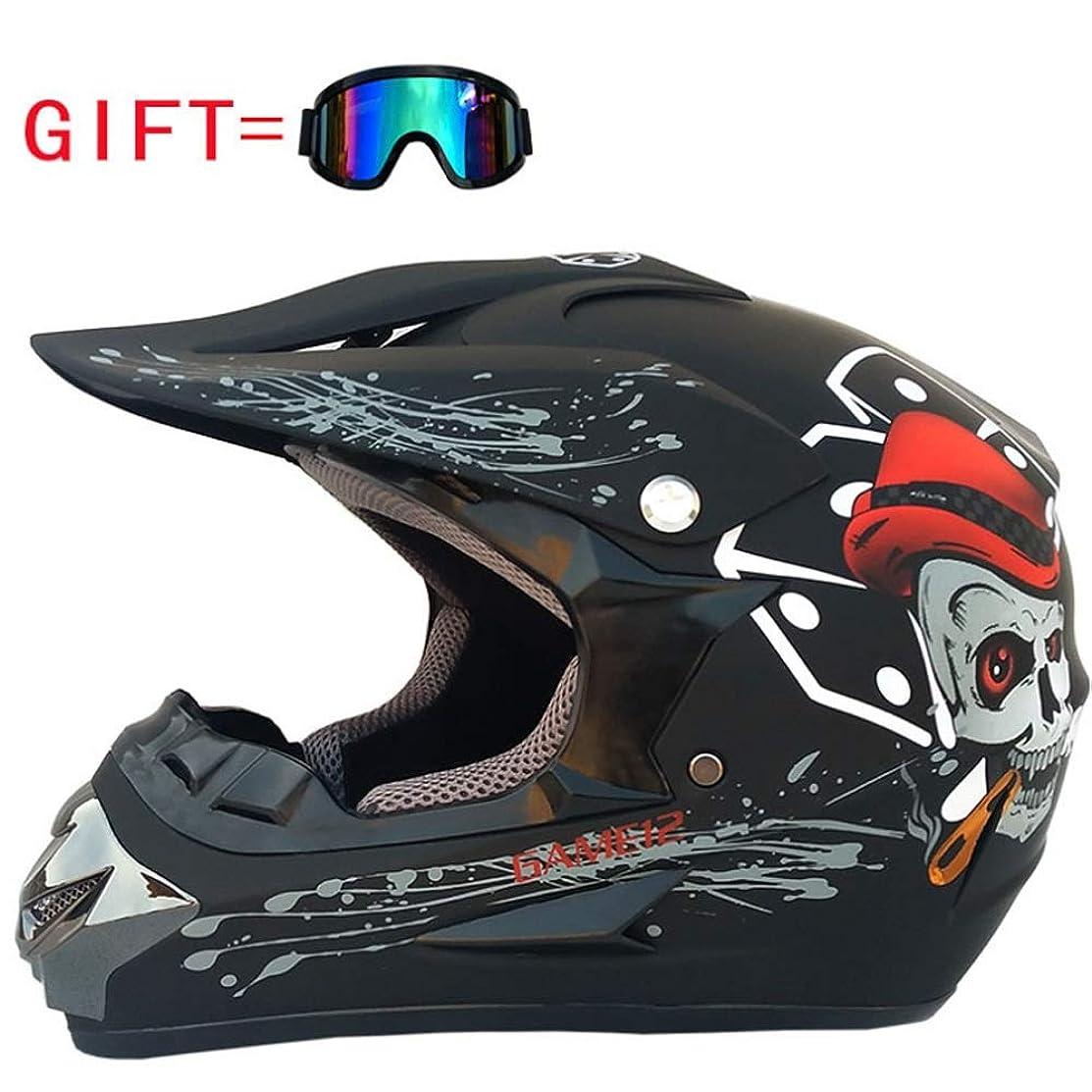 スキニー折り目天国オートバイ用ヘルメットバイク用ヘルメットアダルトフルフェイスヘルメットバイザーオフロードレーシングモトクロス/ゴーグル (色 : Bright black floral, サイズ さいず : L l)