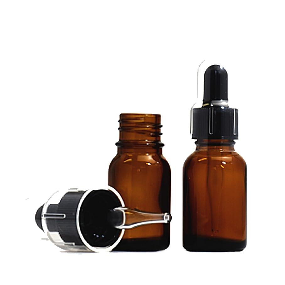 普通に阻害するはっきりとスポイトキャップ付茶色遮光瓶20ml (2本セット)(黒/ガラススポイトキャップ付/オーバーキャップ付)