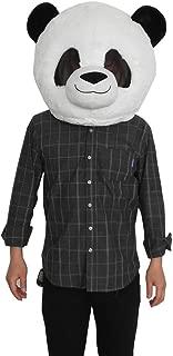 Plush Panda Animal Head Mask Halloween Panda Mascot Costume