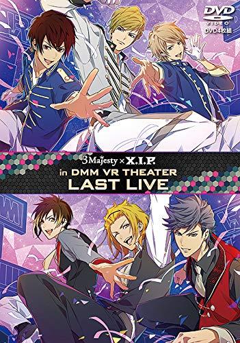 DVD「3 Majesty x X.I.P. in DMM VR THEATER LAST LIVE」(通常版)[DVD]