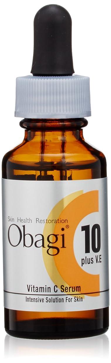収縮野生それにもかかわらずObagi(オバジ) オバジ C10セラム(ピュア ビタミンC 美容液) ラージ 26ml