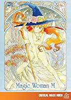 Magic Woman M【DVD】 [並行輸入品]