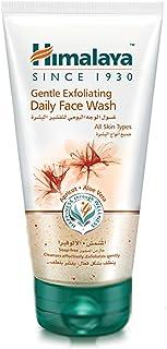 Himalaya Herbals Gentle Exfoliating Daily Facewash, 150ml