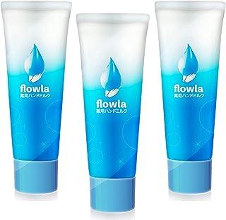 〔Amazon限定ブランド〕folwla 薬用消毒ミルク ベンゼトニウム塩化物0.05%配合 医薬部外品 60g Rihaku (3)