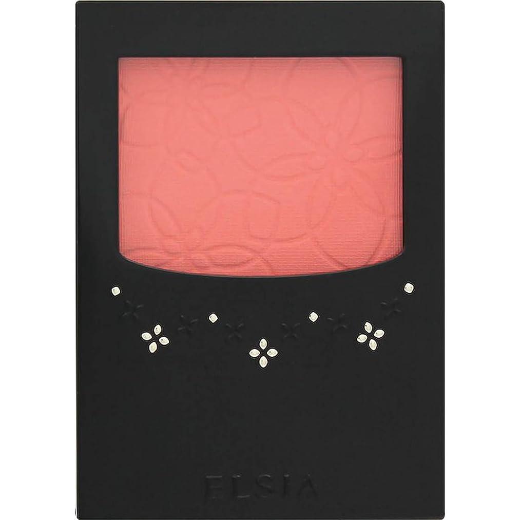 祈りページェント仲人エルシア プラチナム 明るさ&血色アップ チークカラー ピンク系 PK800 3.5g