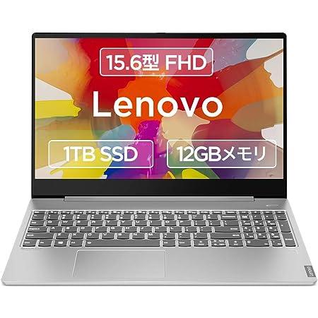 Lenovo ノートパソコン Ideapad S540(15.6型FHD Core i7 12GB 1TB Microsoft Office搭載) ミネナルグレー