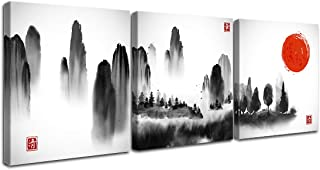 Gardenia Art - Wall Art Wild Forest Trees and high Mountains in Fog Traditional Oriental Ink Painting Home Decoration for Living Room Office Stretched and Framed 12x12 in 3 PCS