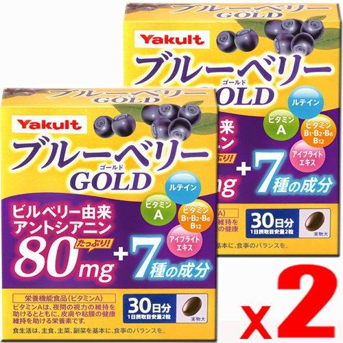 【2個】ヤクルトヘルスフーズ ブルーベリーゴールド60粒x2個(4961507112084-2)