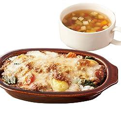 [冷凍] 2人前 ミールキット Oisix 包丁いらず! デミポテドリア 枝豆とコロコロ野菜のコンソメスープ副菜付き 調理約20分