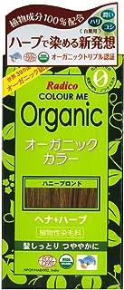 Radico Colour Me Organic växthårfärg honungsblond (organisk, vegan, naturlig kosmetik) HonungsBl