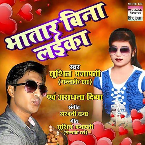 Aaradhna Divya & Sushil Prajapati