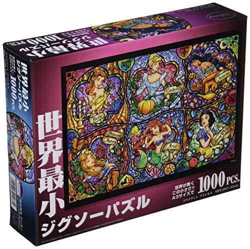 1000ピース ジグソーパズル ディズニー ブリリアントプリンセス 世界最小1000ピース(29.7x42cm)