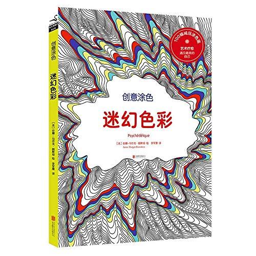 Psychedelische kleuren kleurboeken voor volwassenen kinderen verlichten Stress Secret Garden Kleurboek Graffiti Schilderij tekenboek