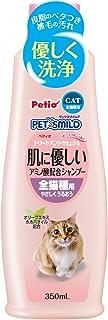 ペティオ (Petio) ペッツスマイルド 肌に優しい アミノ酸配合シャンプー ベビーシャボンの香り 猫用 350ml