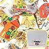 <ハッピーボックス>おつまみ満足山盛りセット (22種・計22コ)【サービス品付き】おかしのマーチ