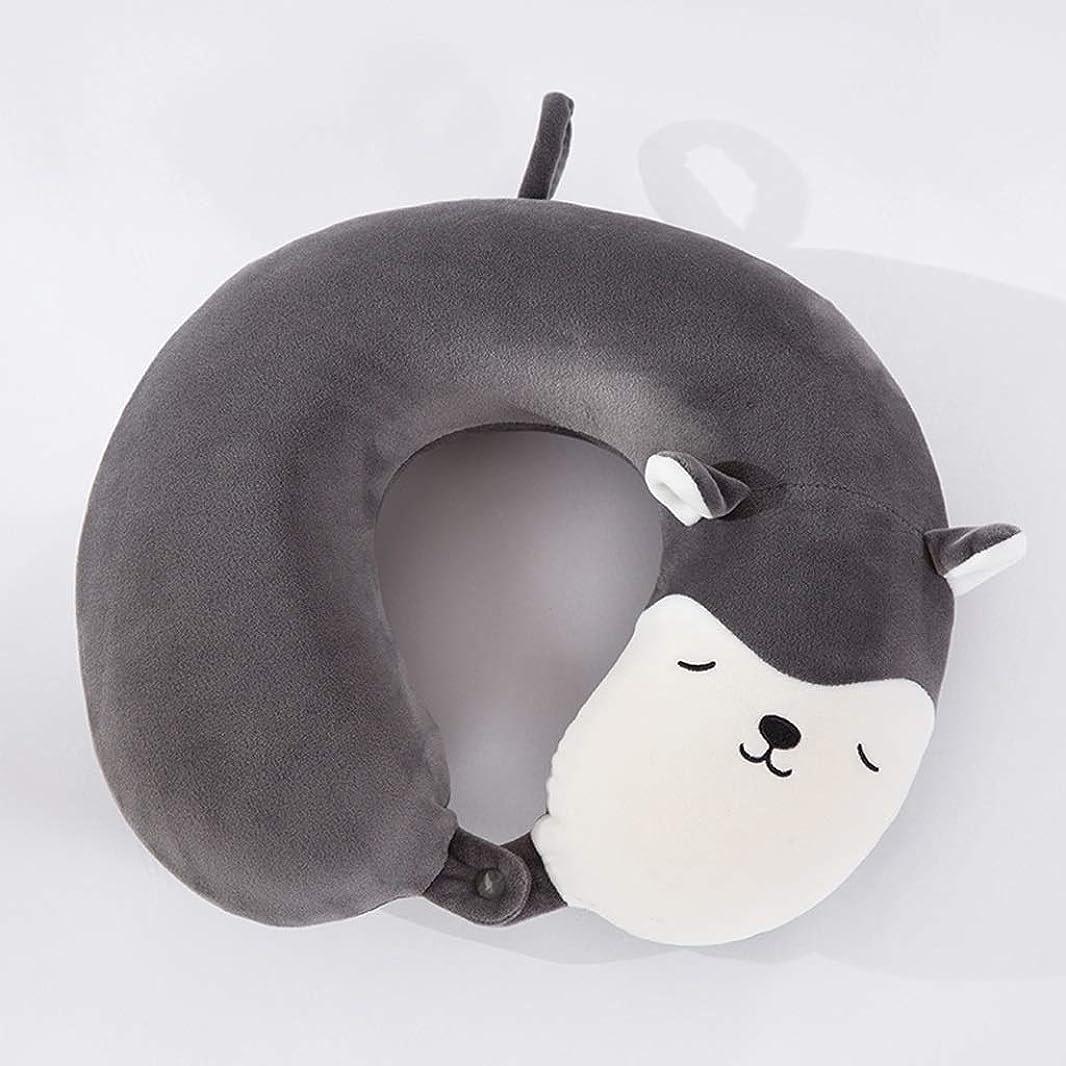 ブラジャー報告書誘発するSGLI U字型の枕の記憶綿の首の枕の航空機旅行枕シエスタ枕長距離車の睡眠枕 U字型の枕 (Color : Gray)
