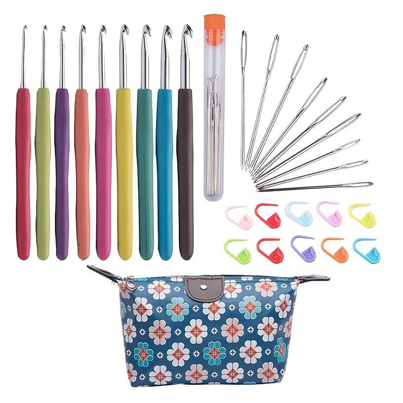 Yamde Crochet Hooks Set,Ergonomic Soft Grip Handles Large-Eye Blunt Knitting Needles Kit with Case for Arthritic Hands.Best Gift!