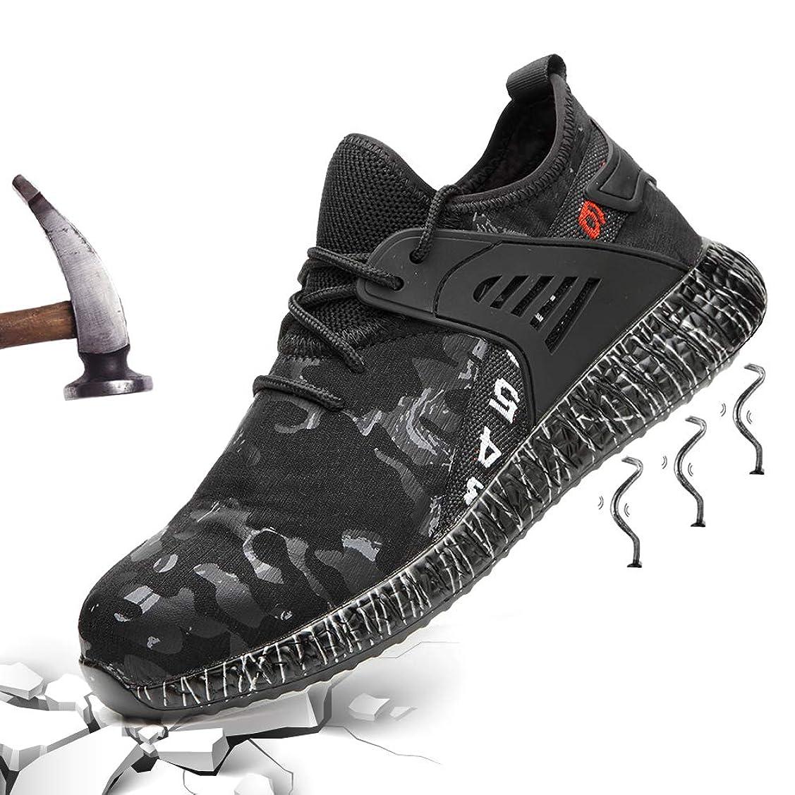 目に見える勝者成人期安全靴 メンズ作業靴レディーズスニーカー鋼先芯 鋼製ミッドソールワーキングシューズ 防滑 通気 男女兼用