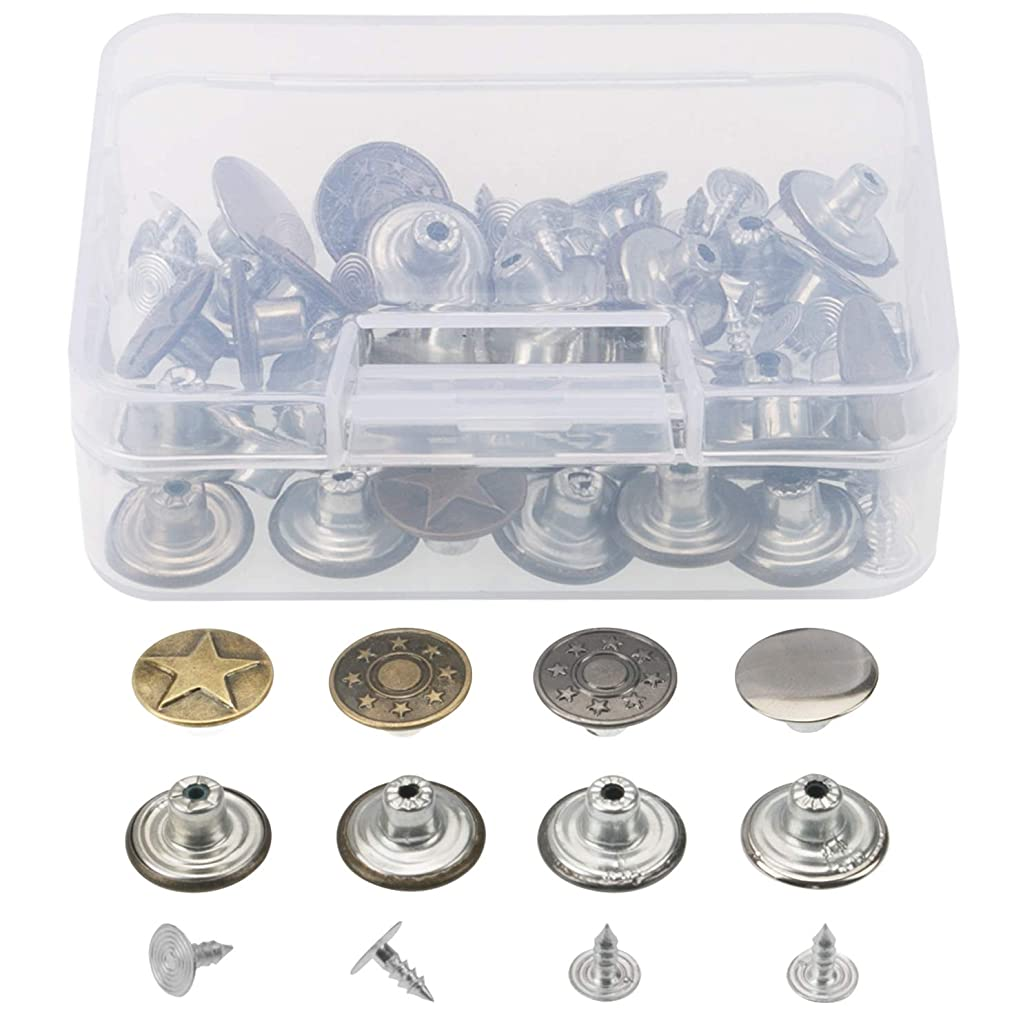 Allimity 40 Sets Metal Jeans Buttons Repair Kit, Replacement No-sew Snap Buttons with Rivets and Plastic Storage Box (4 Styles for Choice) -17mm