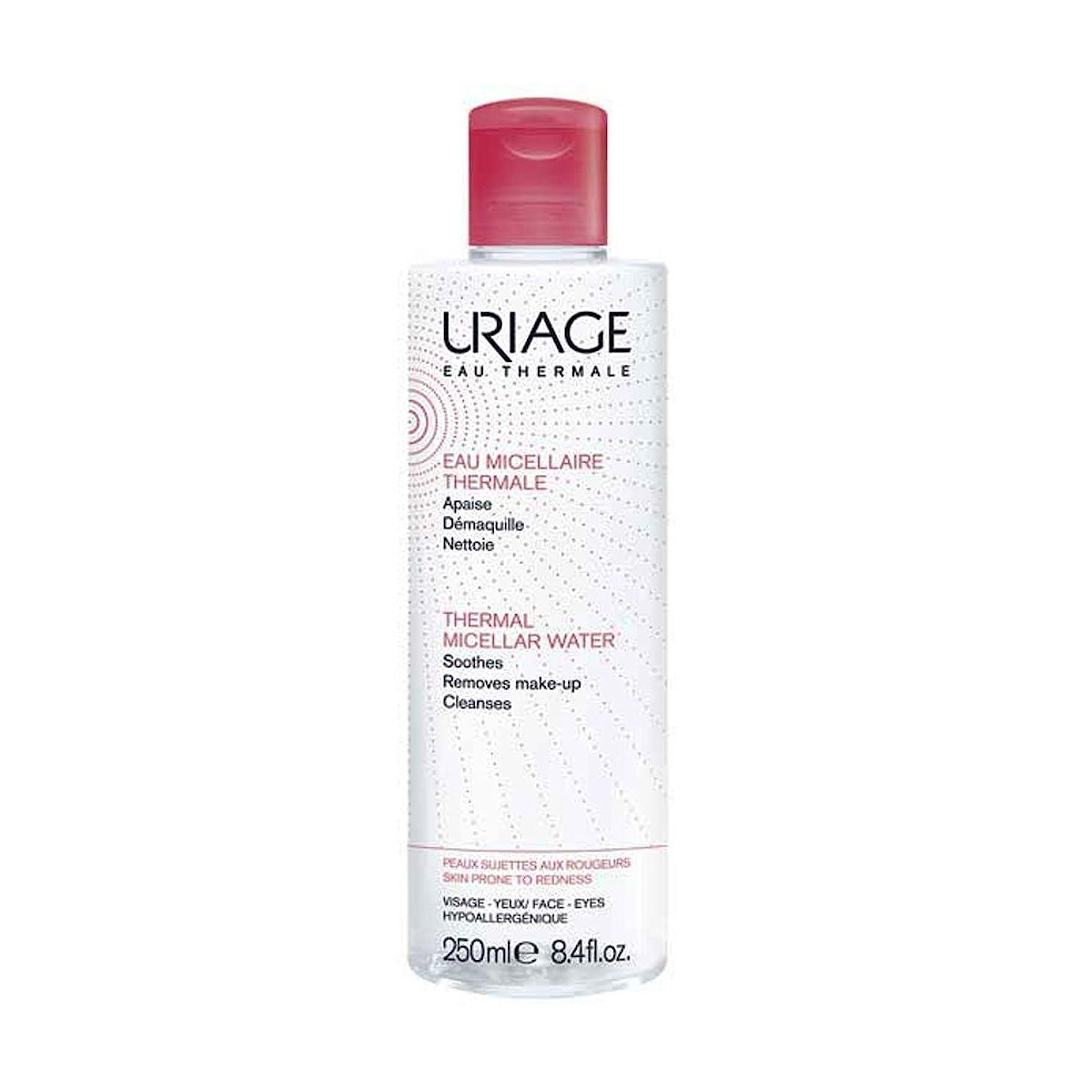 自発的小康犯人Uriage Thermal Micellar Water Skin Prone To Redness 250ml [並行輸入品]