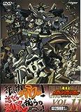 「勇者王ガオガイガー」DVD Vol.11[VTBF-51][DVD]