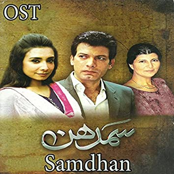 """Samdhan (From """"Samdhan"""")"""