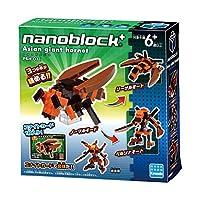 ナノブロックプラス オオスズメバチ PBH-011