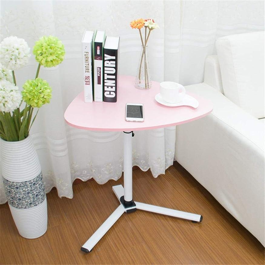 特異な探検とらえどころのないサイドテーブル 多目的モバイルオーバーベッドチェアテーブルソファサイドノートパソコンラップトップデスクスタンド高さ調節可能 (色 : ピンク, サイズ : 59*48*62cm)