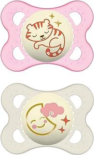 لهايات الهواء الصغيرة من ام ام (عبوة من قطعتين)، لهاية الجلد الحساسة من مام 0-6 أشهر، أفضل لهاية للأطفال الرضع، لهايات للج...