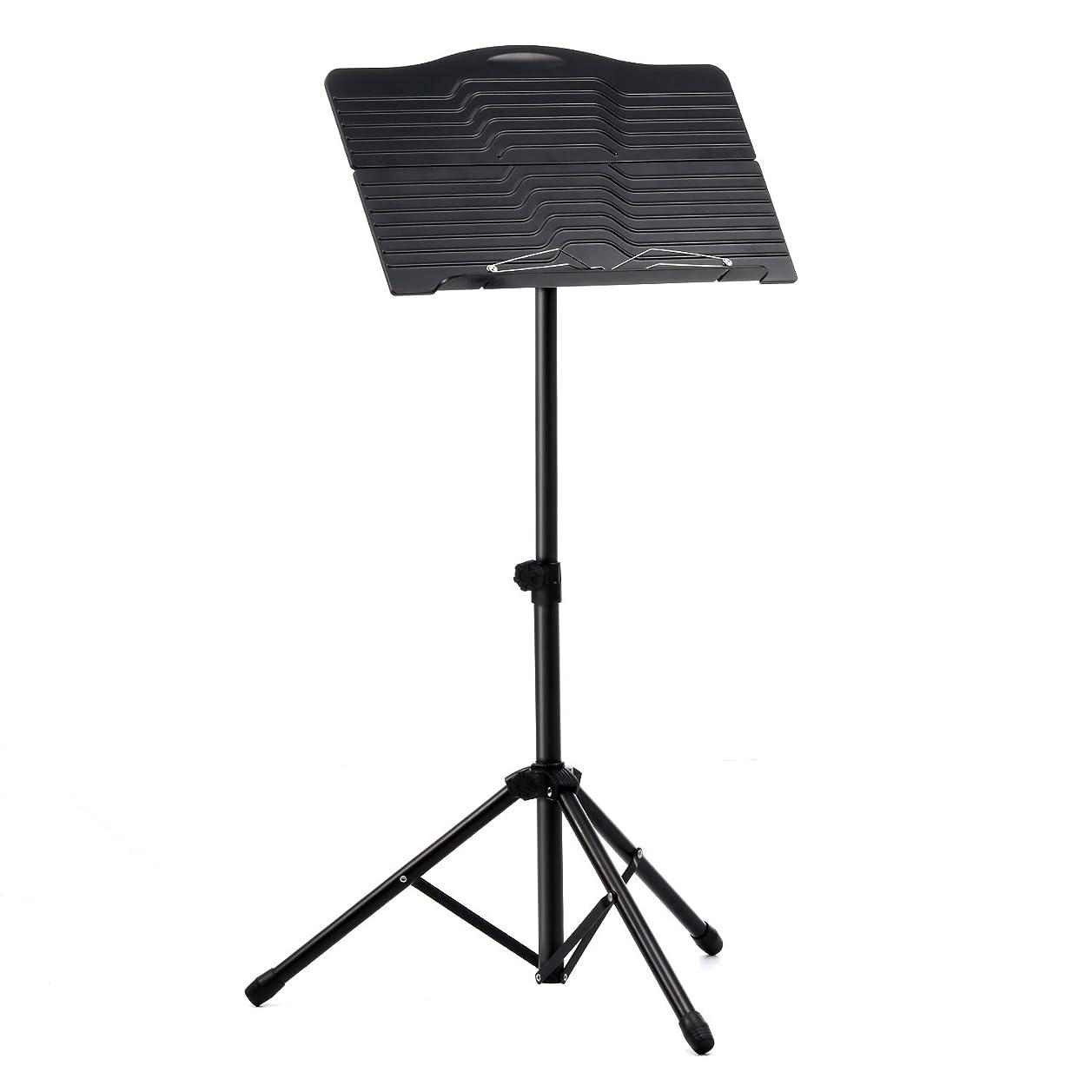 通訳早める交響曲Donner DMS-1 譜面台 調整可 折りたたみ式 譜面台用ライト&ケース付