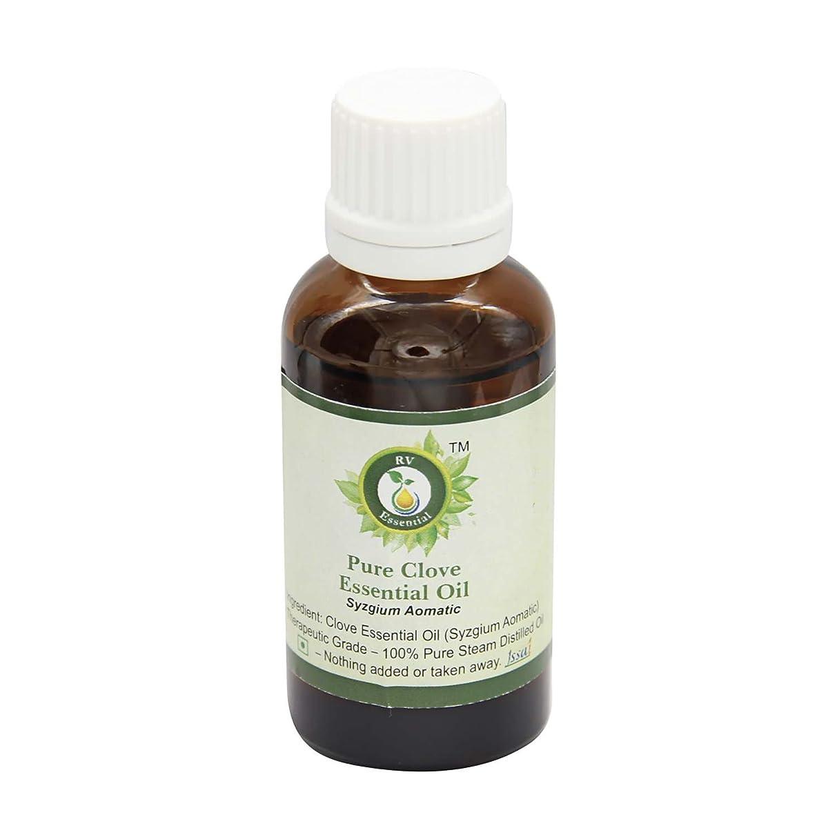 医薬品対人降ろすR V Essential ピュアクローブエッセンシャルオイル5ml (0.169oz)- Syzgium Aomatic (100%純粋&天然スチームDistilled) Pure Clove Essential Oil