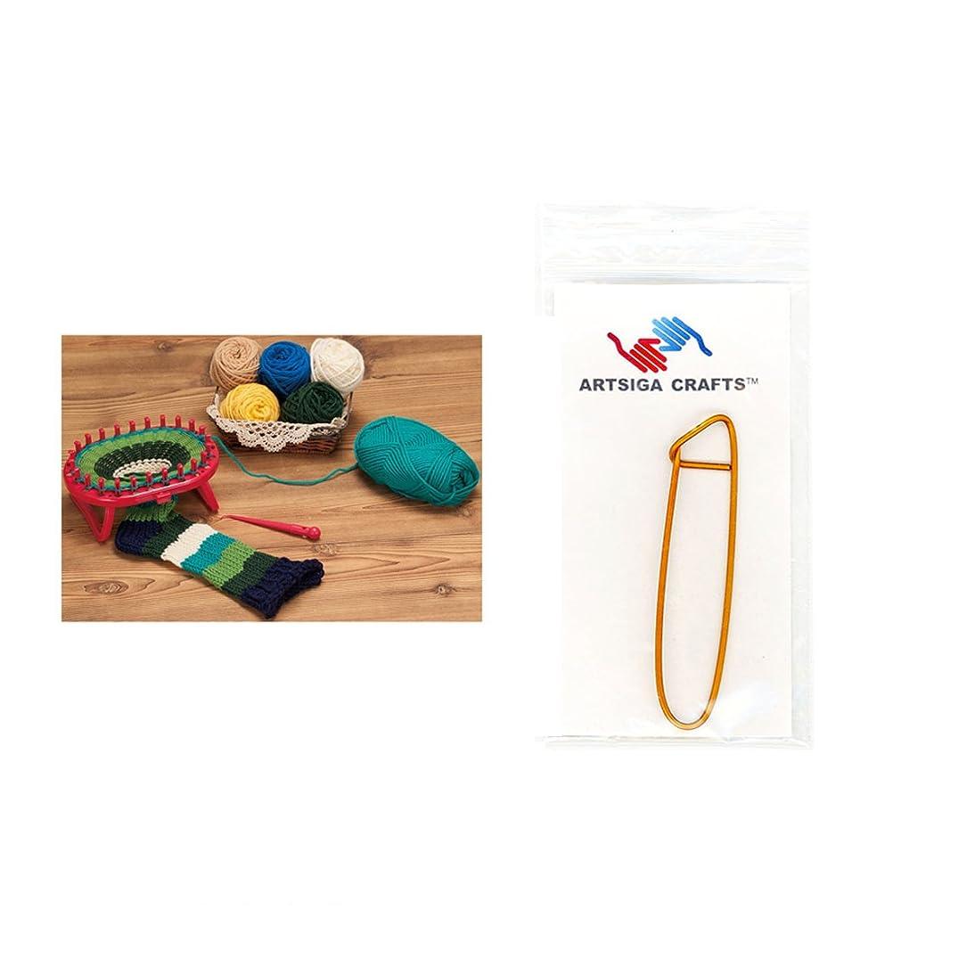 Clover Standing Oval Knitting Loom Bundle with 1 Artsiga Crafts Stitch Holder 3178
