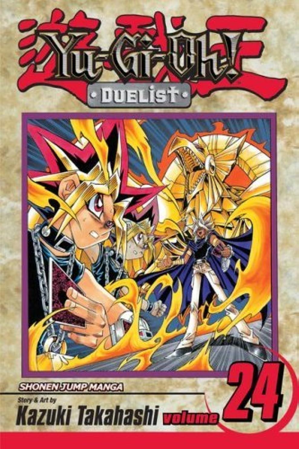ブレーキモチーフ余分なYu-Gi-Oh!: Duelist, Vol. 24: Yugi vs. Marik (English Edition)