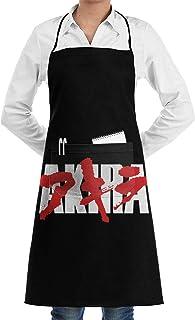 アキラ 赤い ッチンバーベキュークックシェフエプロン大人ビブ男性用女性ポケットウェイトレス