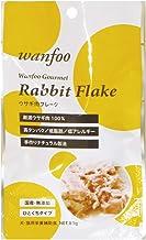 ワンフーグルメ・レトルト 一口タイプ 80g 栄養補助食品