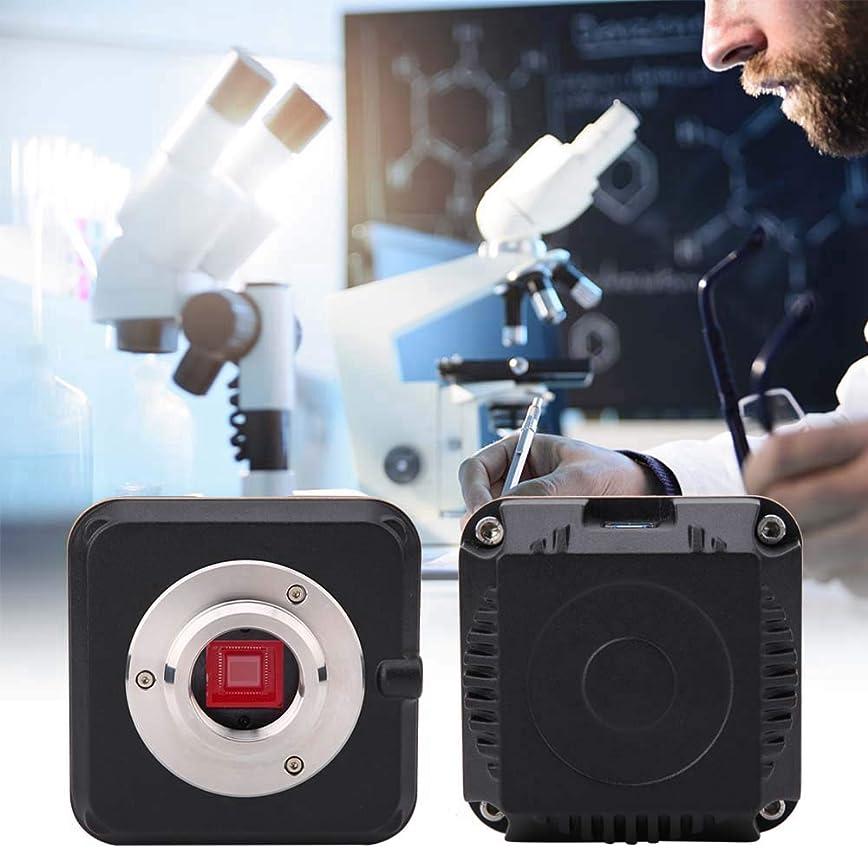 悲劇異常な人種顕微鏡カメラ、学校教育用USB3.0高解像度10メガピクセル産業用顕微鏡カメラ