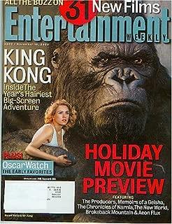 Entertainment Weekly November 18, 2005 Naomi Watts King Kong, Holiday Movie Preview (#850)